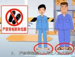 施工现场入场安全须知培训视频11分钟(三维动画,画面高清无水印)