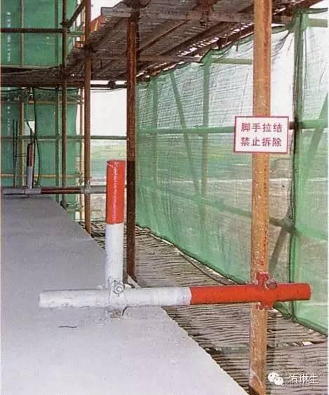 施工现场安全生产标准化做法(脚手架篇)_4