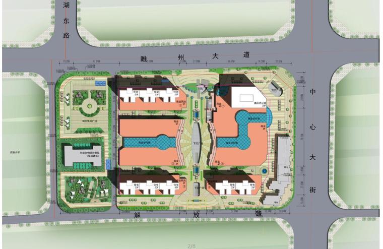 [河南]东部某城市综合体方案设计文本PDF_11