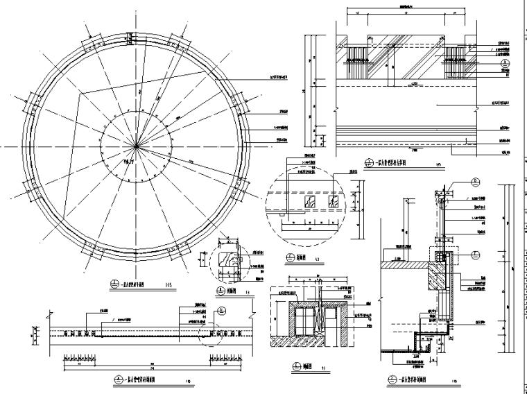 大堂环形栏杆节点详图