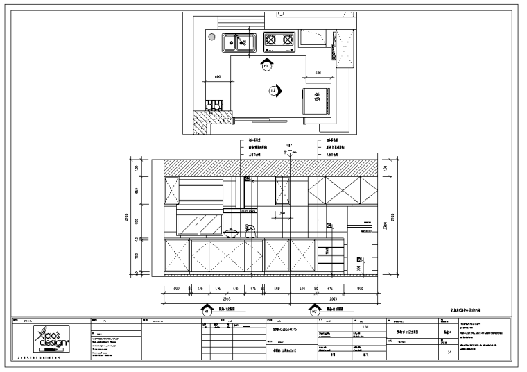上海某住宅样板房设计装修施工图