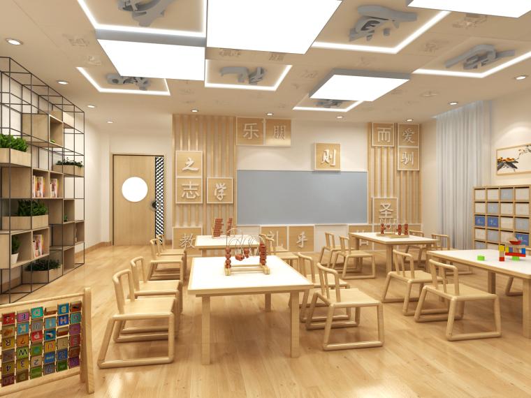 大班教室 (1)