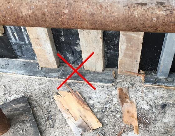 建筑工程施工现场模板施工质量问题及要求(附图)