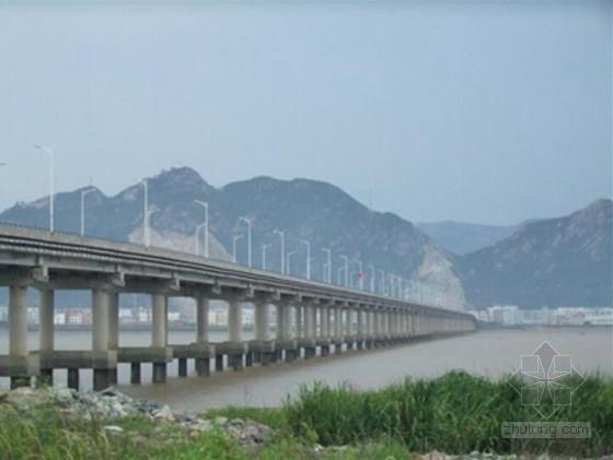 [浙江]特大桥40+70+40m预应力混凝土双线连续梁挂篮悬臂浇筑施工方案及计算书171页