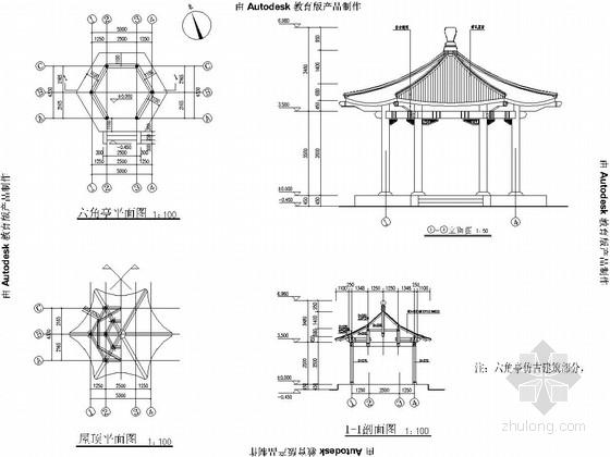 公园基础设施改造提升工程建筑及结构图(六角亭、四角亭)