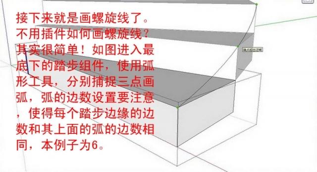 试着做属于自己的模型插件_8