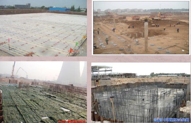 建筑工程主体结构施工流程分析讲义(60余页)