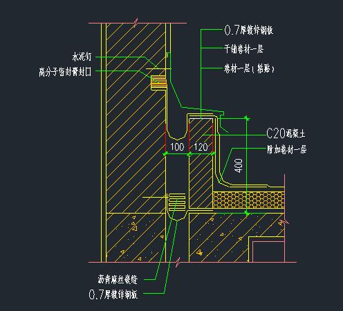 8张经典变形缝及吊顶节点大样图_4