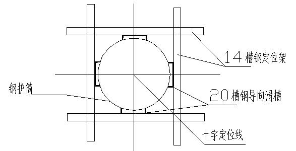 久庆河中桥施工组织设计(106页)_3
