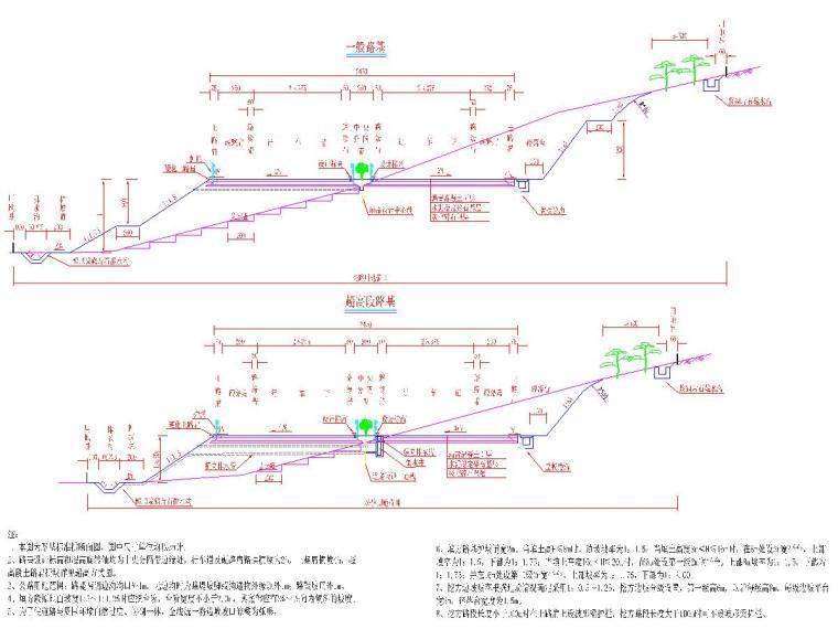 四车道一级公路全套施工图设计482张