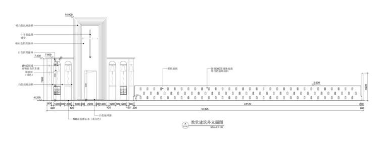 广州白教堂-13