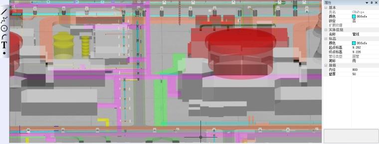 uasb设计软件资料下载-发现一款很好用的管线设计软件