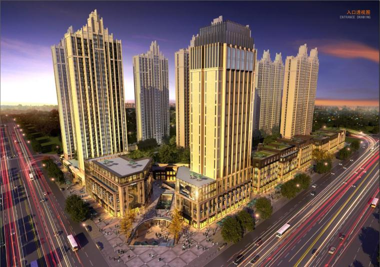 [西安]高层现代artdeco风格优质高端点式住宅楼建筑设计方案文本