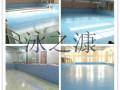 泳池内壁装饰胶膜 快速翻修改造老旧泳池掉砖 马赛克脱落等问题