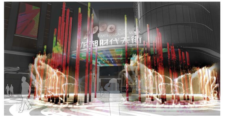 """[浙江]""""茶""""主题商业及酒店景观设计概念方案"""