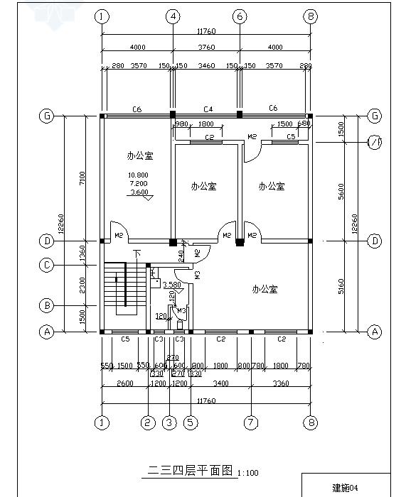 【办公楼】300㎡办公楼土建工程量计算及2008工程量清单计价编制_4