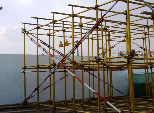 《建筑施工安全检查标准JGJ59-2011》宣贯PPT(模板支架部分)