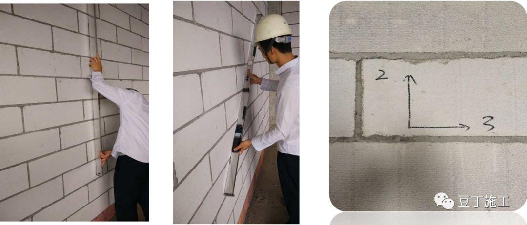 结构、装修、水电安装施工工艺标准45条!创优就靠它了_11