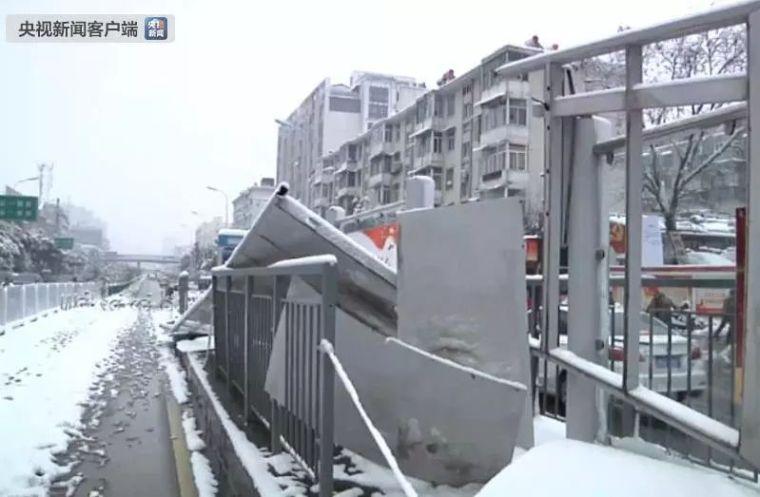 """""""合肥公交站被雪压塌""""事故,设计负责人被刑拘、吊销执业资格!_1"""