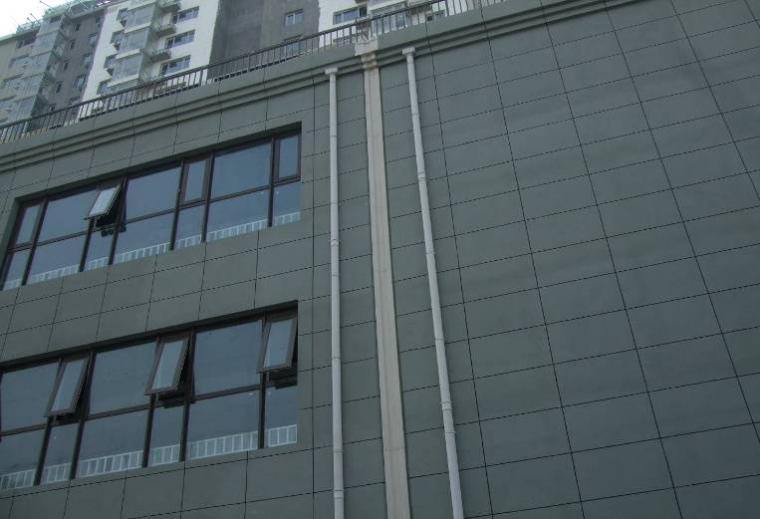 建筑工程创优施工细部做法及常见质量问题(333页)