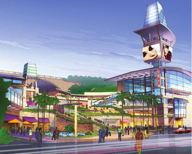 [重庆]超高层新中式风格灯塔购物娱乐中心建筑文本(108页pdf)_2