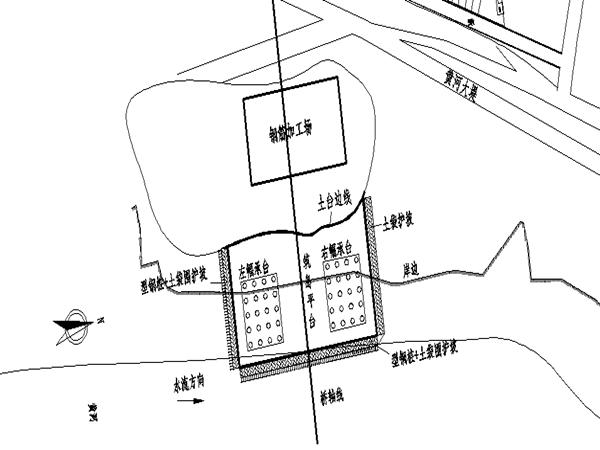 济齐黄河大桥索塔承台施工专项方案