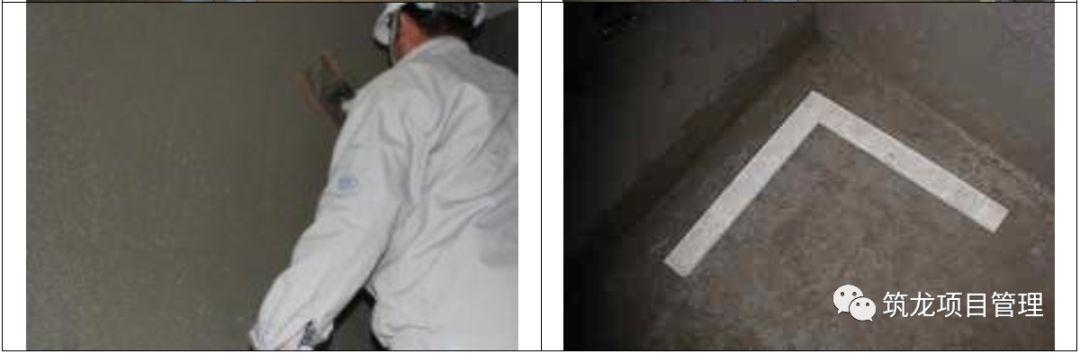 结构、砌筑、抹灰、地坪工程技术措施可视化标准,标杆地产!_79