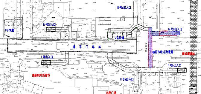 地铁车站出入口深基坑开挖及过街通道安全专项施工方案(79页)