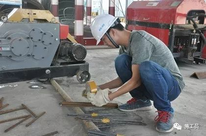 施工员必须掌握的施工现场检测取样方法