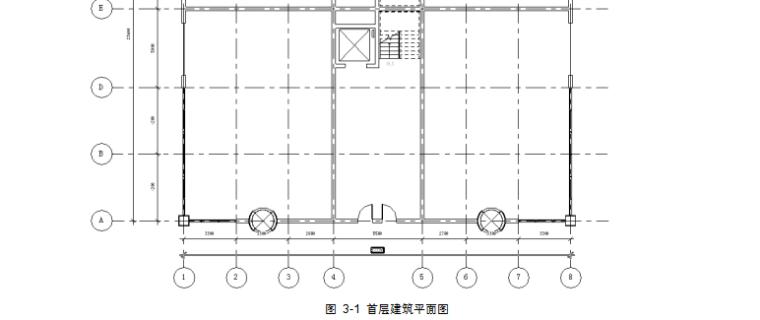 多高层钢结构住宅方案设计(共95页,内容丰富)