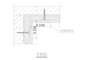 外墙岩棉板施工方案_17