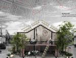 2014天作杯建筑竞赛获奖作品
