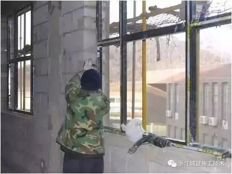 门窗安装质量通病及防治方案_2