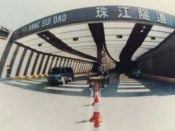 穿江过河的国内著名隧道知多少?