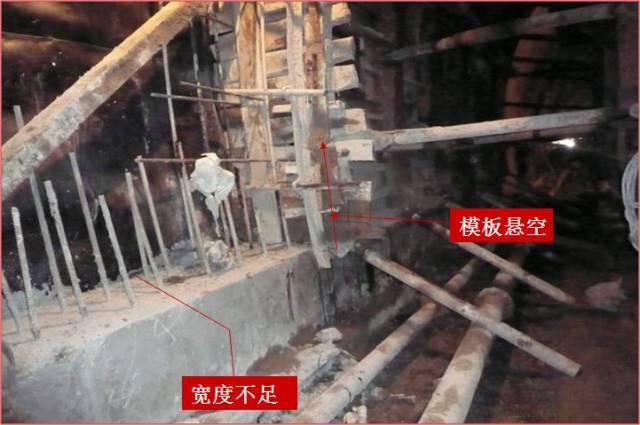 隧道工程安全质量控制要点总结_55