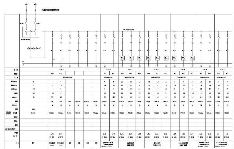济南超高层办公楼弱电系统图