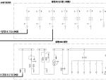 [重庆]体育局附属设施新装配电工程电气施工图