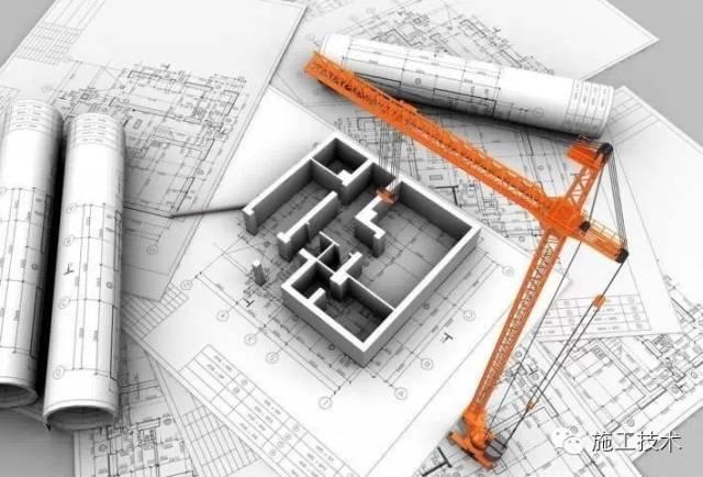 建筑工程定额里难理解的名词解释40则