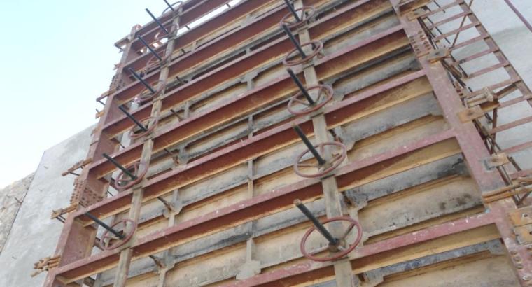 提高1∶0.5陡坡衬砌混凝土外观质量