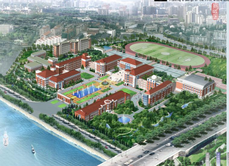 无锡第一中学校园建筑规划设计方案