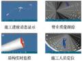基于BIM的盾構隧道施工管理的三維可視化輔助系統