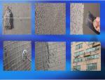 外墙外保温的工程质量与防火PPT讲义总结