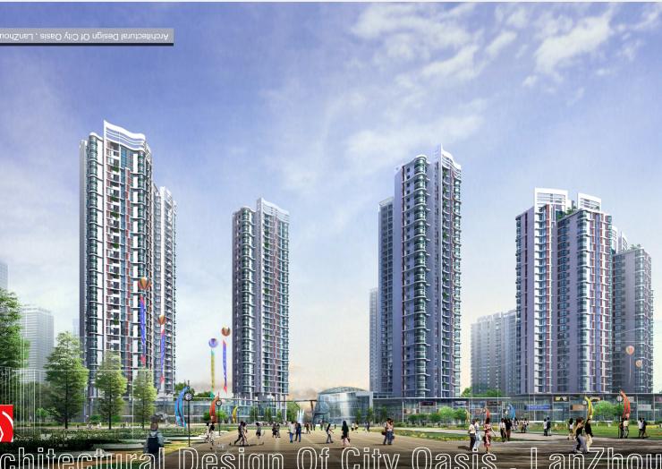 [甘肃]仁恒城市绿洲住宅建筑规划设计方案文本