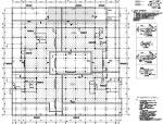 江苏大学图书馆建筑结构全套图(含计算书)