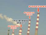 锅炉烟囱防腐,锅炉烟囱内壁防腐方案