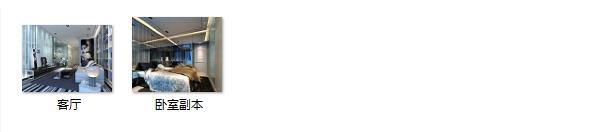 现代简约风格样板间设计施工图(含效果图)_9