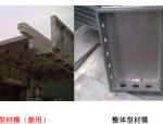 【万科】铝合金模板标准做法 (图文详细)