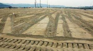 软土地基及软土地基常用处理方法