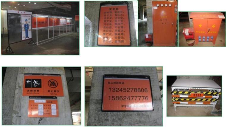 [江苏]城际铁路车站配套工程室内装饰工程前期策划PPT(100余页)