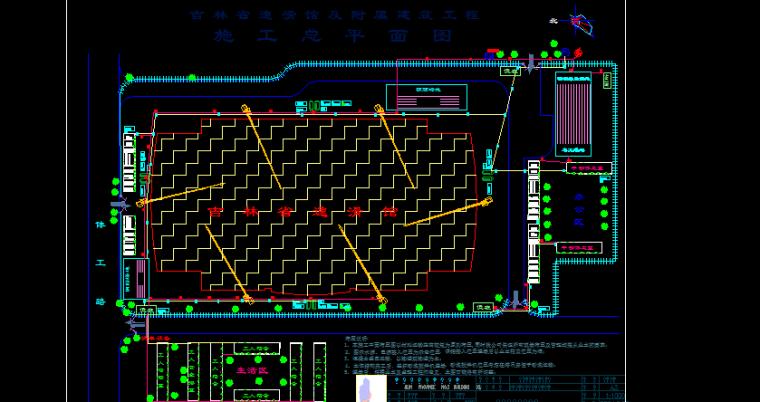 吉林省速滑馆及附属建筑工程施工组织设计(200余页,含施工图)